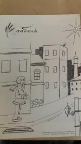 Σοδειά (6), περιοδικό για το λόγο και την τέχνη