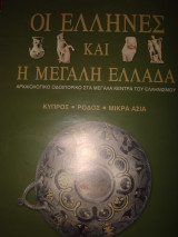 Οι Έλληνες και η Μεγάλη Ελλάδα, Κύπρος, Ρόδος, Μικρά Ασία