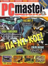 Περιοδικό PC Master τεύχος 101