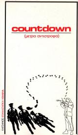 Countdown (μέτρα αντίστροφα)