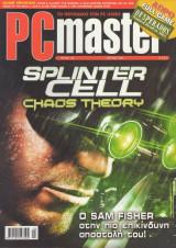 PC Master 186