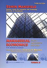 Επιχειρησιακή οικονομική