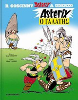Asterix ο Γαλάτης