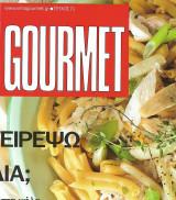 Gourmet No 71