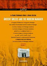 Ancient Greece and the Modern Manager