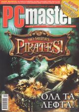 PC Master 182