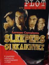 Sleepers οι εκδικητές Plot No 14