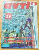 Περιοδικο Αντι τευχος 519