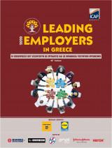 Leading Employers in Greece 2020