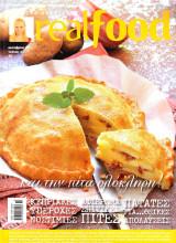 Real Food - Αλεξία Αλεξιάδου - Τευχος 42