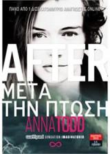 AFTER - Μετά την πτώση