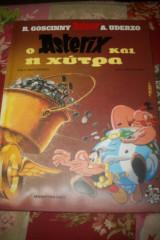 Ο asterix και η χύτρα