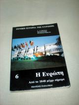 Γενικής Ιστορίας της Ευρώπης, Στ' Τόμος