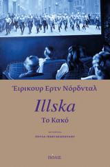 Illska - Το κακό