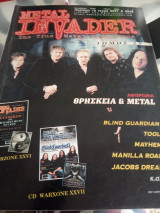 Metal Invader τόμος 29 τεύχη 57 & 58