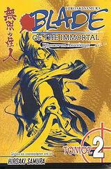 Blade of the Immortal: Η κραυγή του σκουληκιού