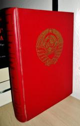 Ιστορία της Σοβιετικής Ενώσεως (Οι Δυο Γίγαντες - Παράλληλη Ιστορία) (1919 - 1960) (Τόμος Α')