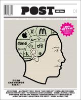 Postmedia 01