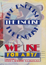 The Language we Use for Arts