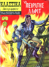 Κλασσικά εικονογραφημένα - Νο 1072 - Ο πειρατής Λαφίτ