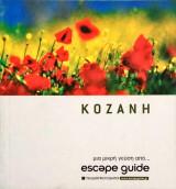 Escape guide (Κοζάνη)