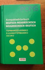 Großwörterbuch deutsch-griechisch griechisch-deutsch