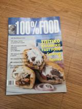 100%food Αλεξία Αλεξιάδου