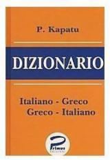 Dizionario Italiano Greco - Greco Italiano Hc