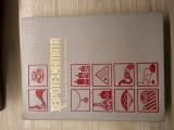 Χειροτεχνήματα Παγκόσμια Εγκυκλοπαίδεια Χειροτεχνίας