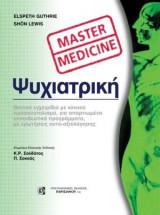 Master Medicine: Ψυχιστρική