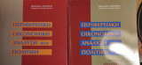 Περιφερειακή Οικονομική Ανάλυση & Πολιτική (2 τόμοι)