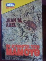 Οι κυνηγοί των μαμούθ
