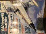 Σύγχρονη Αεροπορία και Ναυτικό 30
