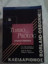 Turbo Prolog