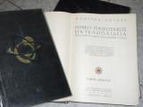 Εγκυκλοπαίδεια Πάπυρος Λαρούς 12τομη