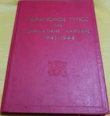 ΠΑΡΑΝΟΜΟΣ ΤΥΠΟΣ ΤΗΣ ΔΡΑΜΑΤΙΚΗΣ ΚΑΤΟΧΗΣ 1941-1944