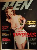 Men τεύχος 20 8/1994