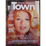 Περιοδικό Down Town No35 Αλικη βουγιουκλακη