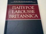 Παπυρος Larousse Britannica