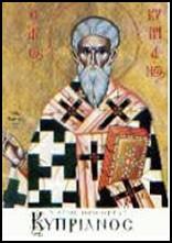 Ο Άγιος Ιερομάρτυς Κυπριανός