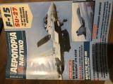 Σύγχρονη Αεροπορία και Ναυτικό 29
