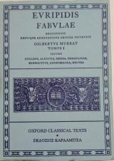 Euripidis Fabulae tomus i