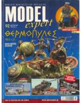Model Expert Περιοδικο Μοντελισμου Τευχος 92