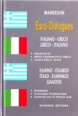 Ελληνο-ιταλικοί, ιταλο-ελληνικοί διάλογοι