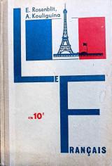 Le Francais en10e