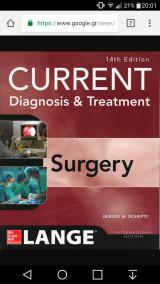 Πωλείται άθικτο το βιβλίο : Current Diagnosis and Treatment Surgery