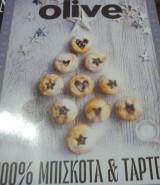 Olive 100% μπισκότα και τάρτες