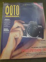 Φωτογράφος - Τεύχος 56