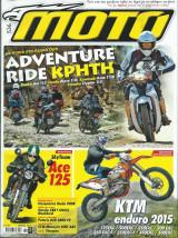 Moto τεύχος 536 (7/2014)