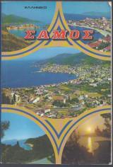 Σάμος, το νησί του Πυθαγόρα. Τουριστικός Οδηγός